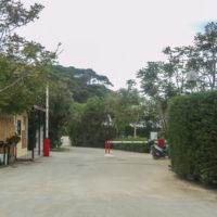 Camping Acquaviva
